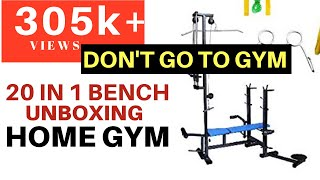 Unboxing of 20 in 1 bench Home Gym Equipment   Fitness Hour   Unboxing