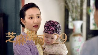 芝麻胡同-29-memories-of-peking-29-何冰-王鷗-劉蓓等主演