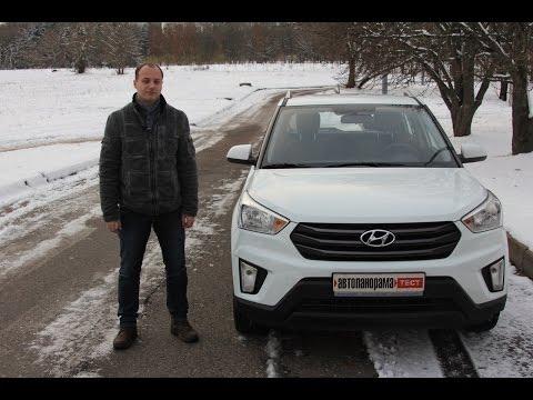 Hyundai Creta тест Автопанорамы