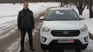 Новая Hyundai Creta: тест-драйв отзыв отзывы оффроад Автопанорама