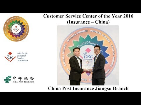 2016 APCSC CRE Awards Winners Interviews - China Post Life Insurance Company Limited Jiangsu Branch
