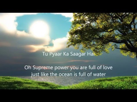 Tu Pyar Ka Sagar Hai - Prayer song with lyrics