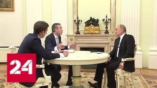 О преемнике, торговых войнах, сирийском риске: самые яркие моменты интервью Владимира Путина - Рос…