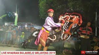 Download lagu SAMBOYO PUTRO FULL Rak Singo Barong Live BULAKREJO MP3