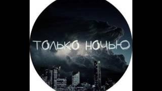 Стас Михайлов  Запретная любовь