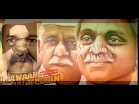 Jai Jawaan Jai Kisaan Movie Full Download Hd
