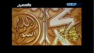 Muhammad Per Hamari Jan Fida Hay محمد پر ہماری جاں فدا ہے