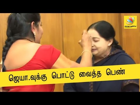 Woman keeps Kunkumam for Jayalalitha  | Latest Tamil Political News