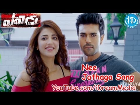Yevadu Movie Songs - Nee Jathaga Video Song ||  Ram Charan, Shruthi Haasan, Amy Jackson || DSP
