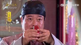 【戲說台灣】水仙尊王系列-惡婆婆三告官01