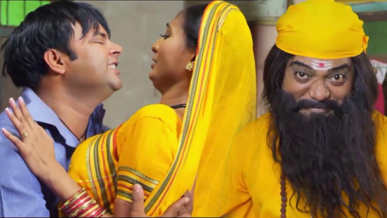बाबा ने कैसे संजय को दूर किया उसकी पत्नी से चली ऐसी चाल