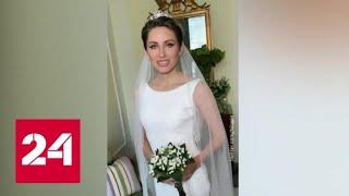 Сергей Семак повторно женился на бывшей супруге - Россия 24