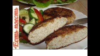 Котлеты из баклажана и куриной грудки - сочно и аппетитно.