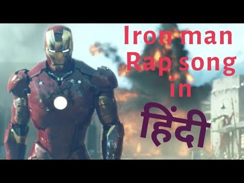 Tribute To Ironman Rap Song In Hindi