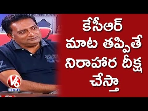 Actor Prakash Raj Special Chit Chat On Telangana Political Parties | TS Assembly Polls | V6 News