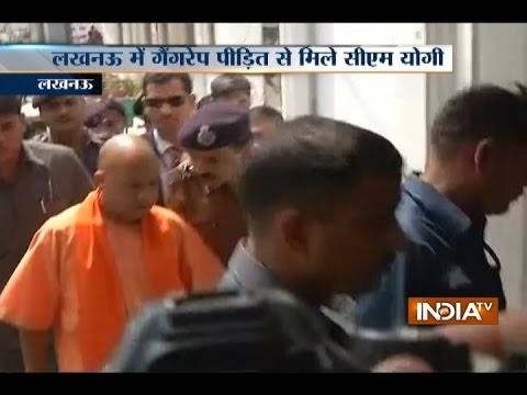CM Yogi Adityanath meets gang rape victim in KGMC, Lucknow