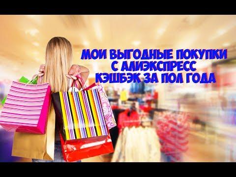 Оплата МТС, Билайн, Мегафон, Теле2 с банковской карты