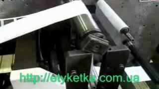 Термоэтикетки, печать термоэтикеток - http://etyketka.com.ua(, 2010-06-16T21:34:18.000Z)