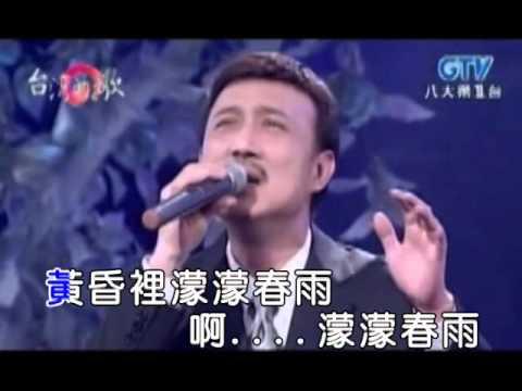 余天-濛濛春雨[左伴右唱]