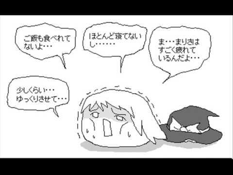 ゆっくり虐待 漫画