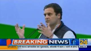 Watch: Rahul Gandhi's full speech in AICC 84th Plenary Session
