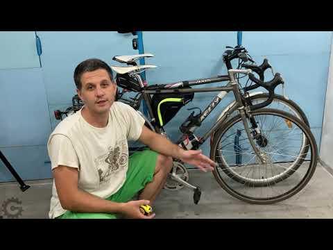 Geometrija ramova bicikala i podešavanje položaja sedenja [0066]