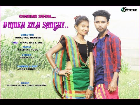 Dumka Zila Sangat | New Santhali Official Video Promo 2019 | Guddy Hembrom, Stephan Tudu | Rinku Raj