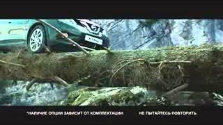 Реклама Nissan: Nissan X-Trail с технологией интеллектуального полного привода(http://www.telead.ru/nissan-x-trail.html., 2016-05-09T14:45:42.000Z)
