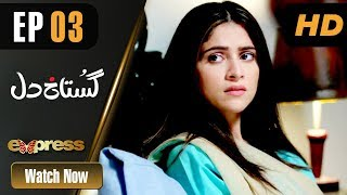 Pakistani Drama | Gustakh Dil - Episode 3 | Express TV Dramas | Arij Fatyma, Affan Waheed