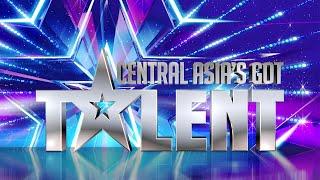 Премьера 2019 - 1 сезон шоу талантов Cental Asia's Got Talent!