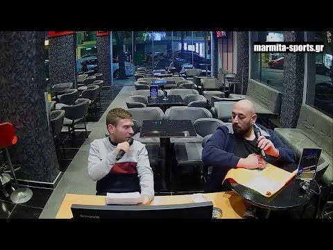 Marmita-late: Στέφανος-Κυνικοσκούλικο (21.08.2019) | Marmita-sports.gr