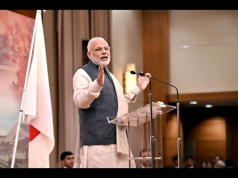PM Narendra Modi's Speech: interaction with Indian Community in Japan | PMO