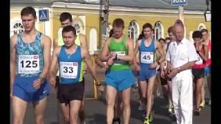 Кубок России по спортивной ходьбе (09.09.2018, Кострома)
