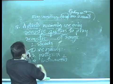 ติวภาค ก. กพ (ข้อสอบอังกฤษจากเว็บ กพ) ระดับ 3-4 ข้อ8