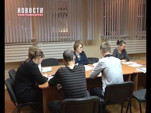 В Центре занятости населения Новочебоксарска прошел семинар тренинг по психологической поддержке