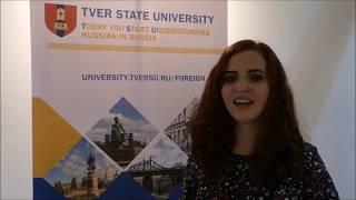 Выставка Expolingua 2018 - ТвГУ - Тверской государственный университет