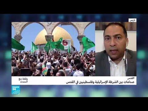 الشيخ جراح: لماذا كل هذه المواجهات في القدس؟  - نشر قبل 4 ساعة
