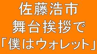 横山秀夫のベストセラー小説を2部作として映画化したミステリー 『64-ロ...
