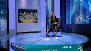 صبايا الخير   مين هو المصري الأصيل من وجهة نظر ريهام سعيد