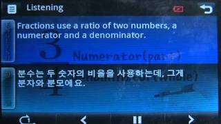 전화영어 깜빡이 pmp 를 스마트 전자사전 딕쏘 원터치…