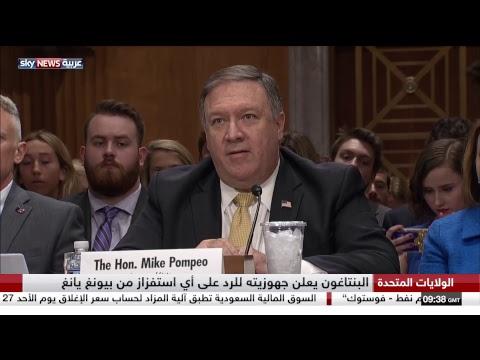 البث المباشر لسكاي نيوز عربية  - نشر قبل 4 ساعة