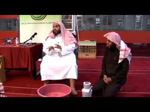 wie macht man wudu shaykh muhammad ibn ramzaan al haajiree youtube. Black Bedroom Furniture Sets. Home Design Ideas