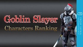 Goblin Slayer Manga/Anime Character Ranking: Top 5 Fan Favorites | FROM JAPAN