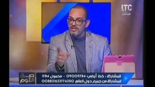 CNN Arabic -
