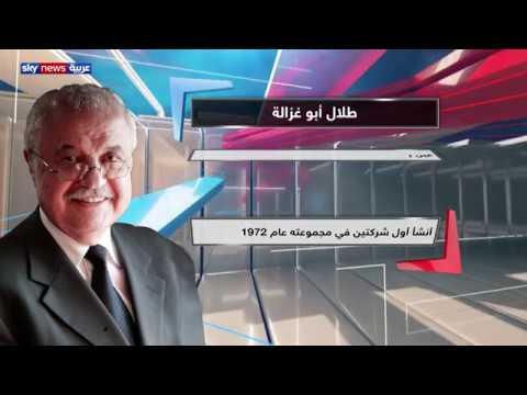 مواجهة | لقاء مع رجل الأعمال الأردني طلال أبو غزالة  - نشر قبل 9 ساعة