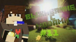 Выживание с Модами в Minecraft PE 0.15.6 0.15.9 0.16.0 Джет Пак Бат Бокс LP 11