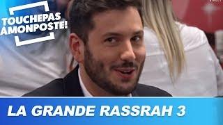 La Grande Rassrah 3 : Maxime Guény piégé lors d'un speed-dating