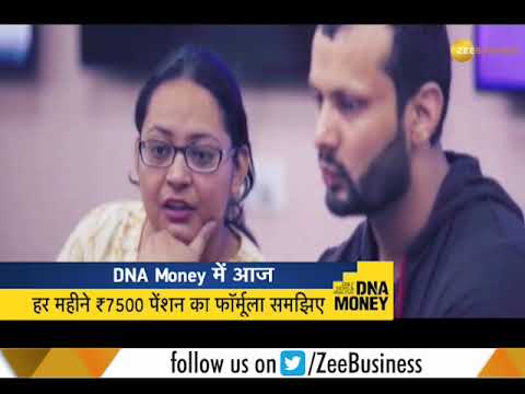 DNA Money:  Analysis of how to get best return out of your pension scheme