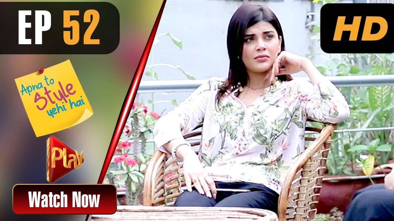 Apna To Style Yehi Hai - Episode 52 Play Tv Apr 13