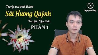 #1 SÁT HƯƠNG QUỲNH - Truyện m.a trinh thám điều tra - Nguyễn Huy Vlog